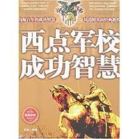 http://ec4.images-amazon.com/images/I/51r5ViJOR0L._AA200_.jpg