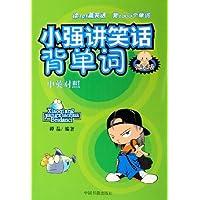 http://ec4.images-amazon.com/images/I/51r5jmQ3ZFL._AA200_.jpg