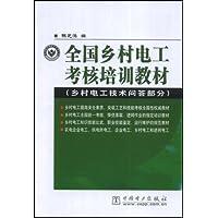 http://ec4.images-amazon.com/images/I/51r6%2BZ1Hv6L._AA200_.jpg