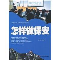 http://ec4.images-amazon.com/images/I/51r6QiyQwEL._AA200_.jpg