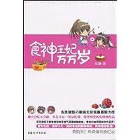 http://ec4.images-amazon.com/images/I/51r77qYARoL._AA200_.jpg