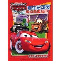 http://ec4.images-amazon.com/images/I/51r7AstrBJL._AA200_.jpg