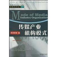 http://ec4.images-amazon.com/images/I/51r7KcVND9L._AA200_.jpg