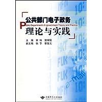 http://ec4.images-amazon.com/images/I/51r863t8x4L._AA200_.jpg