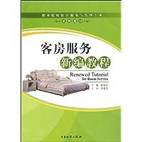 http://ec4.images-amazon.com/images/I/51r8CB5PfTL._AA200_.jpg