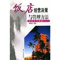 http://ec4.images-amazon.com/images/I/51rA%2B9Fb4CL._AA200_.jpg