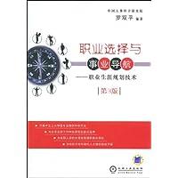 http://ec4.images-amazon.com/images/I/51rAER-v4-L._AA200_.jpg