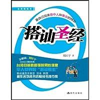http://ec4.images-amazon.com/images/I/51rAN7ikdTL._AA200_.jpg