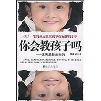 http://ec4.images-amazon.com/images/I/51rAhXI5W5L._AA200_.jpg