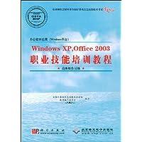 http://ec4.images-amazon.com/images/I/51rBXsKU6BL._AA200_.jpg