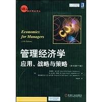 http://ec4.images-amazon.com/images/I/51rBoRv58nL._AA200_.jpg