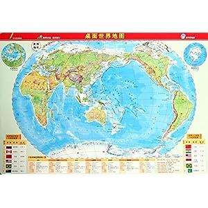 桌面世界地图