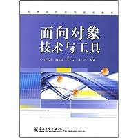 http://ec4.images-amazon.com/images/I/51rCQPjcCnL._AA200_.jpg
