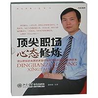 http://ec4.images-amazon.com/images/I/51rCdLHmA9L._AA200_.jpg