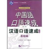 http://ec4.images-amazon.com/images/I/51rCiGtAn6L._AA200_.jpg