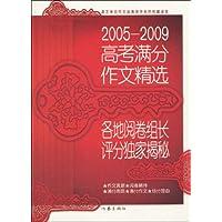 http://ec4.images-amazon.com/images/I/51rDu%2BqM1hL._AA200_.jpg