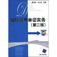 http://ec4.images-amazon.com/images/I/51rE7RkwC6L._AA200_.jpg