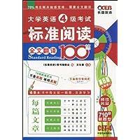 http://ec4.images-amazon.com/images/I/51rE9td8c4L._AA200_.jpg