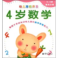 http://ec4.images-amazon.com/images/I/51rEWyXIIYL._AA200_.jpg