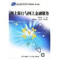 http://ec4.images-amazon.com/images/I/51rEcZhixsL._AA200_.jpg