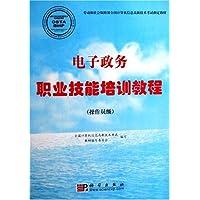 http://ec4.images-amazon.com/images/I/51rFBClSadL._AA200_.jpg