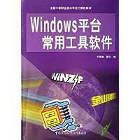 http://ec4.images-amazon.com/images/I/51rFIuCXcJL._AA200_.jpg