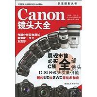 http://ec4.images-amazon.com/images/I/51rFmXTfe6L._AA200_.jpg