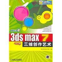 http://ec4.images-amazon.com/images/I/51rG3I%2Bs8AL._AA200_.jpg