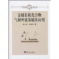 http://ec4.images-amazon.com/images/I/51rG43uvfNL._AA200_.jpg