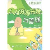 http://ec4.images-amazon.com/images/I/51rGMeHuCyL._AA200_.jpg