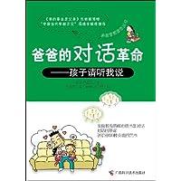 http://ec4.images-amazon.com/images/I/51rGkuM-P7L._AA200_.jpg