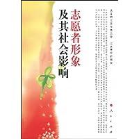 http://ec4.images-amazon.com/images/I/51rH-xmmm9L._AA200_.jpg