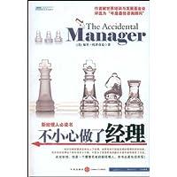 http://ec4.images-amazon.com/images/I/51rHTVpD5bL._AA200_.jpg