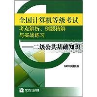 http://ec4.images-amazon.com/images/I/51rI%2BvS7QBL._AA200_.jpg