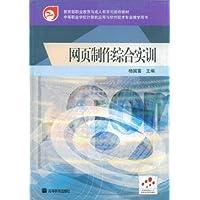http://ec4.images-amazon.com/images/I/51rIQR13QLL._AA200_.jpg