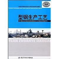 http://ec4.images-amazon.com/images/I/51rIQplPziL._AA200_.jpg