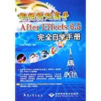 http://ec4.images-amazon.com/images/I/51rIy1mQomL._AA200_.jpg