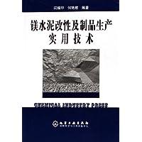 http://ec4.images-amazon.com/images/I/51rJ4dp8r1L._AA200_.jpg