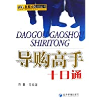 http://ec4.images-amazon.com/images/I/51rJGhfDslL._AA200_.jpg