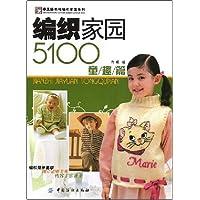 http://ec4.images-amazon.com/images/I/51rJMzRTNUL._AA200_.jpg