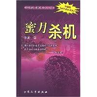 http://ec4.images-amazon.com/images/I/51rJmyi9LGL._AA200_.jpg