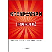 http://ec4.images-amazon.com/images/I/51rJxAOopBL._AA200_.jpg