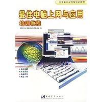 http://ec4.images-amazon.com/images/I/51rK1XeBhnL._AA200_.jpg