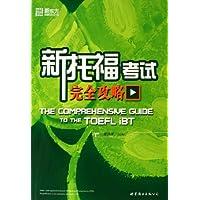 http://ec4.images-amazon.com/images/I/51rKJ0P7nqL._AA200_.jpg
