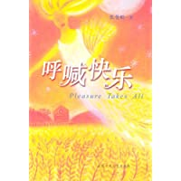 http://ec4.images-amazon.com/images/I/51rKMSMbP5L._AA200_.jpg
