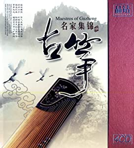 孟姜女古筝唱谱教程