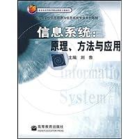 http://ec4.images-amazon.com/images/I/51rL3jkWIoL._AA200_.jpg