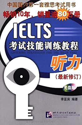 IELTS考试技能训练教程听力.pdf