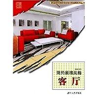 http://ec4.images-amazon.com/images/I/51rLWL9BA2L._AA200_.jpg