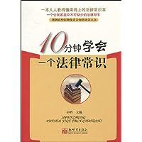 http://ec4.images-amazon.com/images/I/51rN5hRXCfL._AA200_.jpg